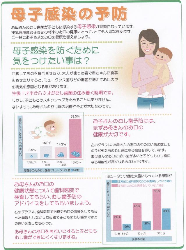 %e6%9d%89%e6%8a%95%e7%a8%bf%ef%bc%91