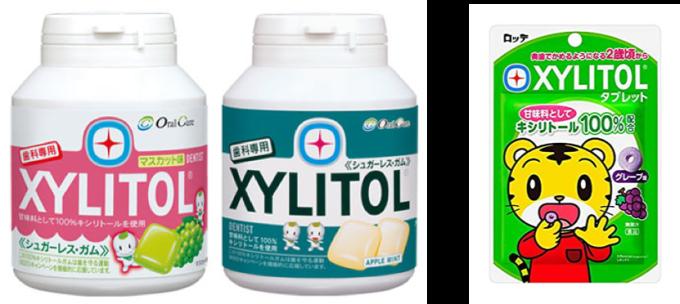 キシリトール製品